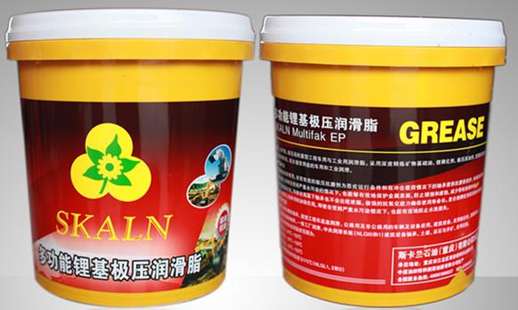SKALN OSYRIS SQ-202钨赛斯常温带锈防锈剂